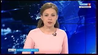 В Астрахани обсудили пути развития местного футбола