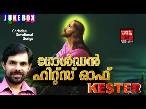 golden hits of kester kester malayalam christian songs 2016 kester songs malayalam adoration holy mass visudha kurbana novena bible convention christian catholic songs live rosary kontha friday saturday testimonials miracles jesus   adoration holy mass visudha kurbana novena bible convention christian catholic songs live rosary kontha friday saturday testimonials miracles jesus