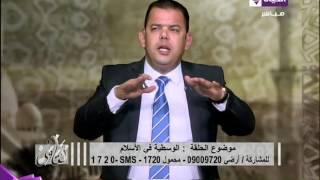 بالفيديو.. داعية اسلامي: الأفراح في النوادي والقاعات مش حرام