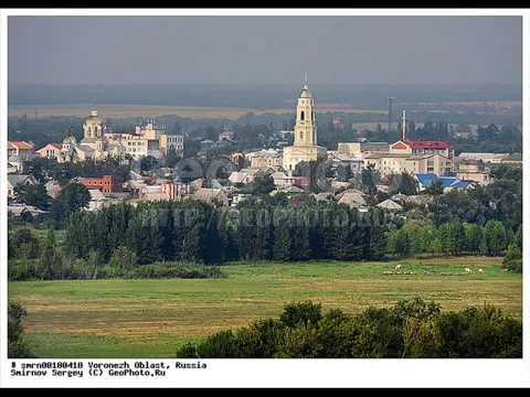 Мой любимый город Россошь