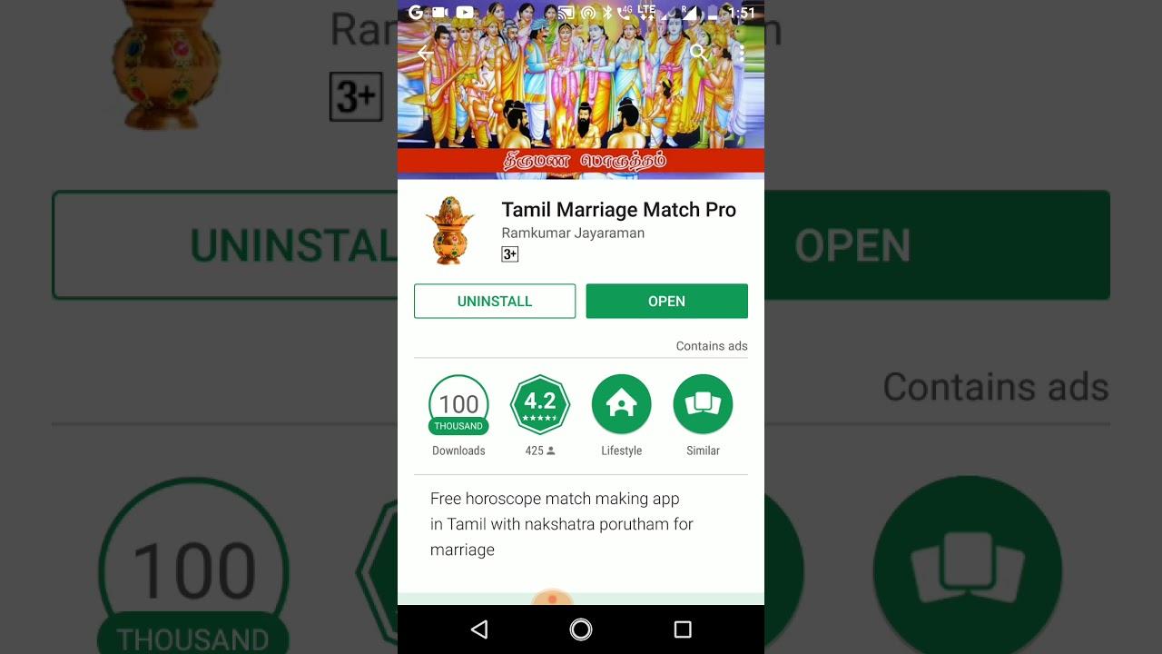 astrologi matchmaking i Tamil du har fått mail online dating