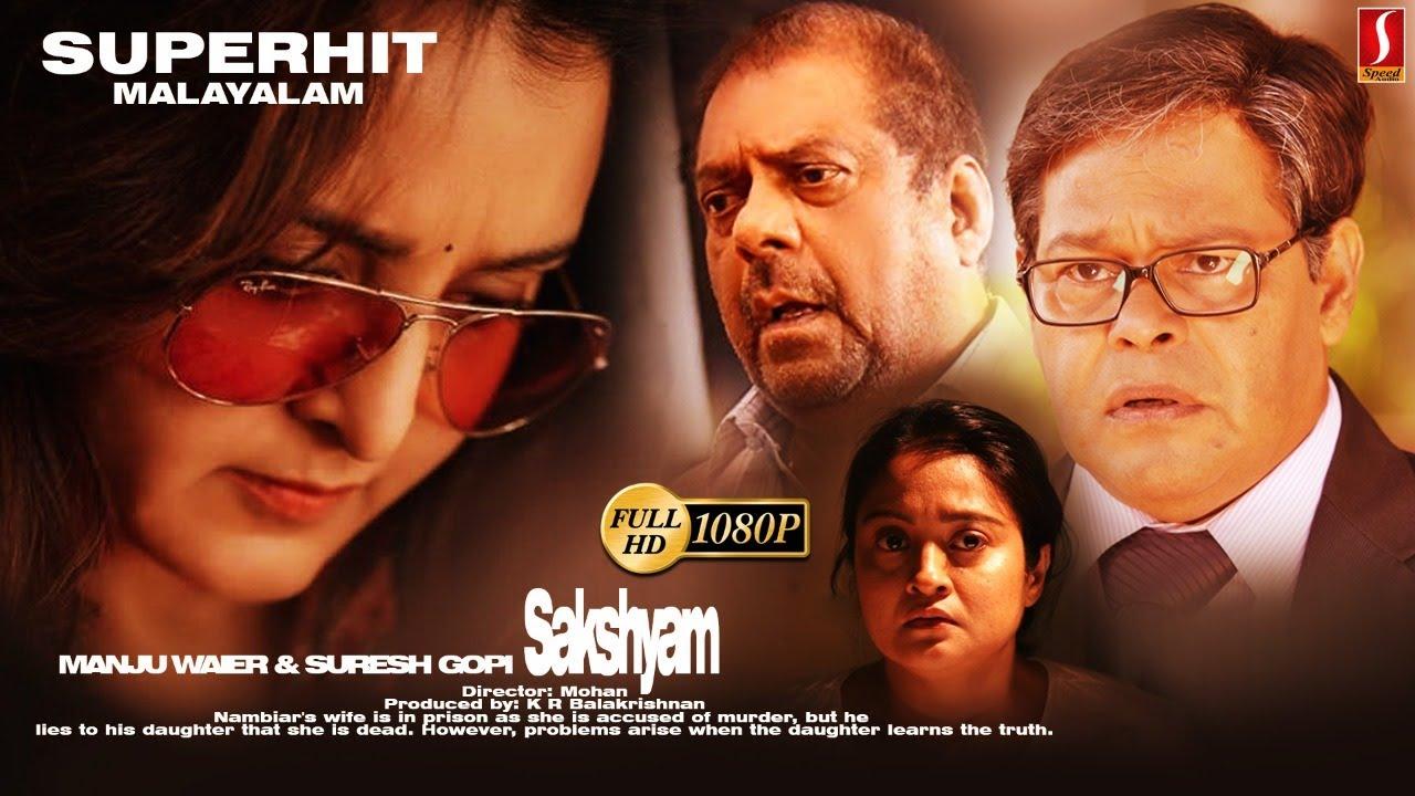 Sakshyam Malayalam Action Movie Romantic Movie Malayalam Family Movie Comedy Movie Upload