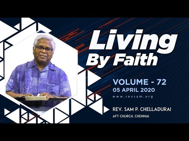 AFT Church I The Pinnacle of Faith #8: The Present Suffering..! I Rev. Sam P. Chelladurai
