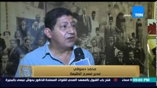 البيت بيتك - مهرجان المسرح القومي يكرم نور الشريف ويطلق اسم خالد صالح على دورته الثامنة
