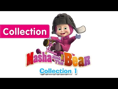 Masha and The Bear - Compilation 1 (3 episodes in English)
