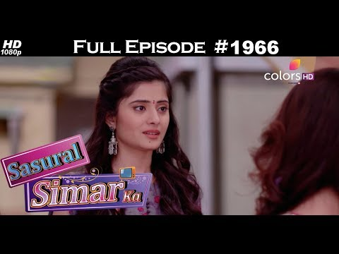 Sasural Simar Ka - 31st October 2017 - ससुराल सिमर का - Full Episode