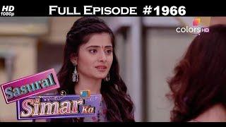 Sasural Simar Ka - 31st October 2017 - ससुराल सिमर का - Full Episode