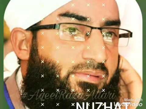 Pride of kashmir Maulana Ab Rasheed dawoodi sahab