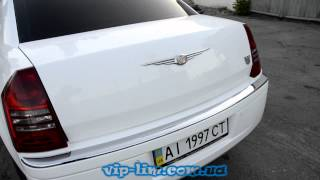 Chrysler 300c limyzin (vneniy vid).wmv