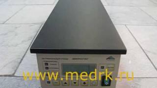 Лабораторный нагревательный столик Микростат-40(Нагревательный столик Микростат-40 (лабораторный столик с подогревом) является лабораторным оборудованием,..., 2010-03-02T14:06:24.000Z)
