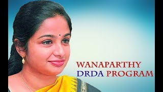 Wanaparthy DRDA Program || Vj advertising agency || Wanaparthy