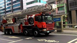 台北市消防車緊急出動 Taipei City Fire Engines Responding