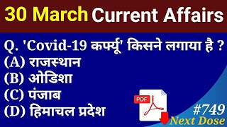 Next Dose #749 | 30 March 2020 Current Affairs | Current Affairs In Hindi | Daily Current Affairs