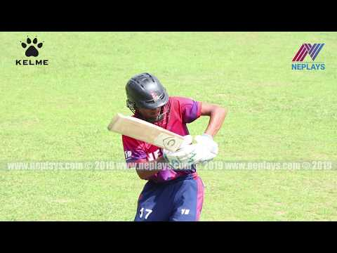First Time In U-19 Team | Bishal Bikram KC Ll U 19 Debut