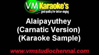 Alaipayuthey Kanna Karaoke Carnatic Version