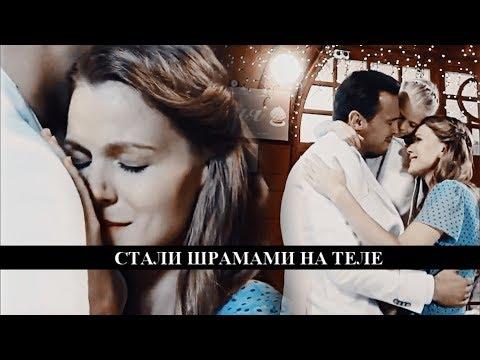 ► Люба & Кирилл    СТАЛИ ШРАМАМИ НА ТЕЛЕ ...   ИСПЫТАНИЕ    ТАЙНАЯ ЛЮБОВЬ
