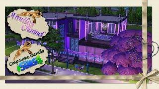 The Sims 4 строительство ночного клуба