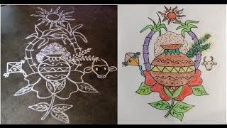 Simple Bhogi muggulu | Sankranthi Pongal pot free hand Rangoli Design