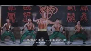 Legendary Weapons of China (1982) original trailer