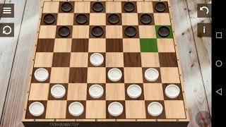 Играю в шашки против Гранд мастера.