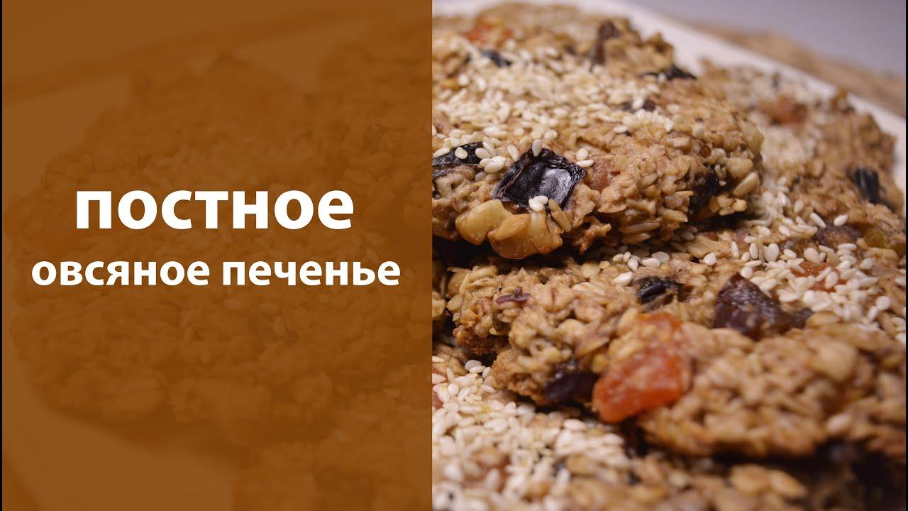 Не требует варки. Национальный русский продукт из овсяного зерна с уникальными полезными свойствами. Овсяное толокно очень питательно.