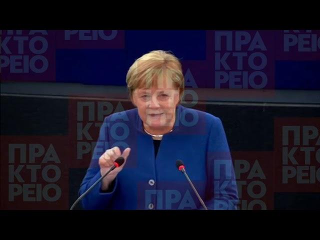 <span class='as_h2'><a href='https://webtv.eklogika.gr/i-angkela-merkel-stin-olomeleia-toy-eyropaikoy-koinovoylioy-gia-to-mellon-tis-eyropis' target='_blank' title='Η ΄Ανγκελα Μέρκελ στην ολομέλεια του Ευρωπαϊκού Κοινοβουλίου για το μέλλον της Ευρώπης'>Η ΄Ανγκελα Μέρκελ στην ολομέλεια του Ευρωπαϊκού Κοινοβουλίου για το μέλλον της Ευρώπης</a></span>