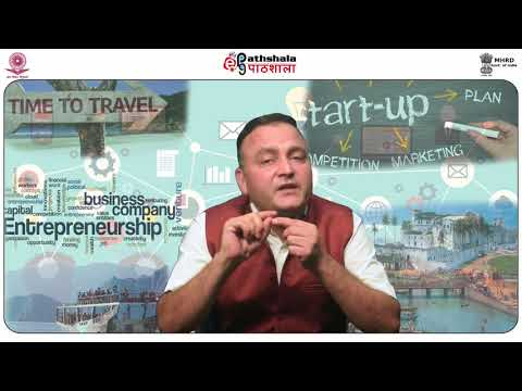 Overview to the Concept of Entrepreneurship and Entrepreneurial Traits