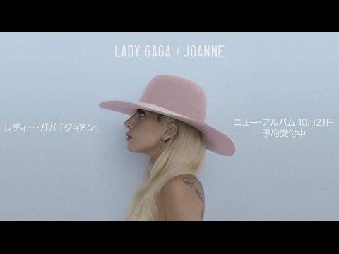 'Joanne' Japan Promo Commercial featuring Kaori Momoi