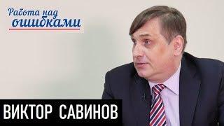 Про форсирование Днепра и освобождение Киева. Д.Джангиров и В.Савинов
