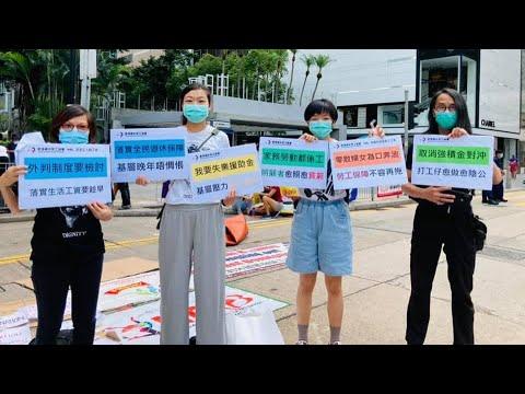 Penduduk HONGKONG ikut partisipasi sampaikan voice domestic worker! tanpa TKW HK akan seperti apa?
