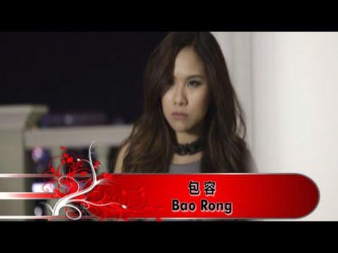Huang Cia Cia - Bao Rong (Music Video)