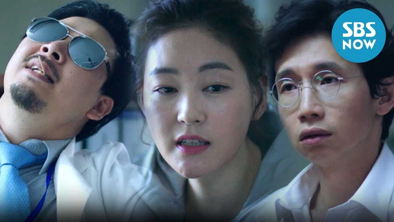 Watch full episode of Doctor Detective | Korean Drama