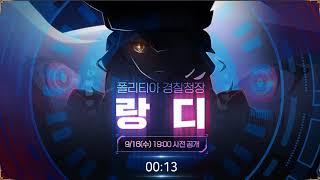 [에픽세븐] 패치노트 온에어 9월 3주차 다시보기