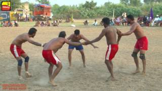 NOORDI (Tarn Tarn) | RURAL KABADDI  LEAGUE - 2016 | 1st & 2nd Semi Final | Full HD | Part 3rd