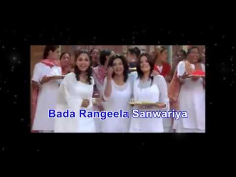 Holi Khere Raghuveera Original