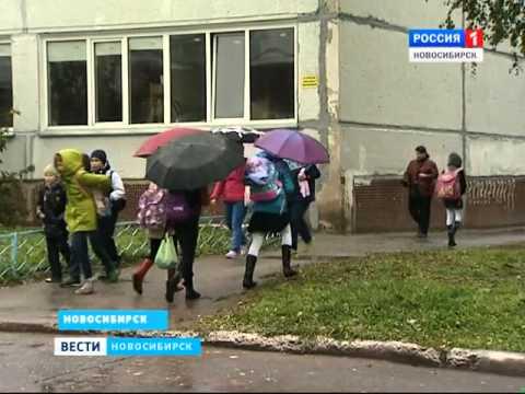 В новосибирской школе № 34 эпидемия менингита