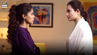 Here Comes The Twist In The Story | Azekah Daniel Vs Sana Javed