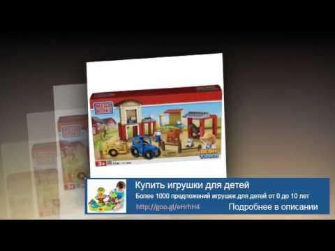 КЛУМБАМБА. Детские товары. (Реклама/видео/ролик/Киров) - YouTube