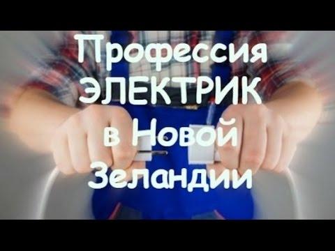 Работа у метро Рязанский проспект в Москве - 881 вакансия