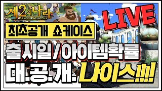 [난닝구] ※최초공개※…