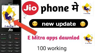 App Aagaya Jio Channel Download Kaise – Tipmyshow