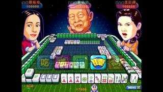 Mahjong PC Part 2
