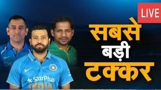 Asia Cup 2018 : India vs England pre match analysis | BEST VS BEST