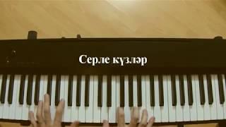 Серле кузләр (Tatar piano tutorial)