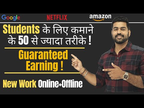 50 Ways Students Can Earn Money Online 2021 | Job after 12th | Study + Earn | Praveen Dilliwala