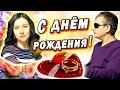 Виктор Тартанов-С Днём Рожденья!Лучшая песня-поздравление!