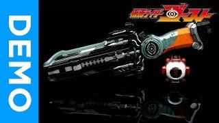 [4K] DX Gan Gun Saber Demo -  DXガンガンセイバー | Kamen Rider Ghost / 仮面ライダーゴースト