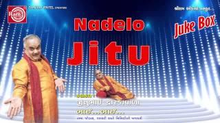 ગુજરાતી જોકસ-Nadelo Jitu-Jitubhai Dwarkawala