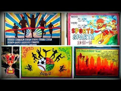 Sports Day Decoration Ideas 2018 Youtube