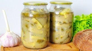 Вкуснее Огурцов Вы НЕ ЕЛИ. Огурцы с горчицей на зиму. Салат из огурцов на зиму.